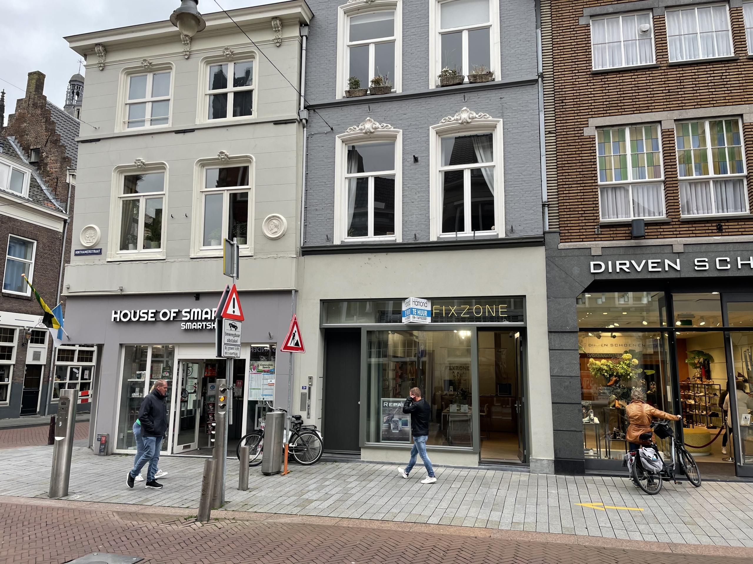 Hinthamerstraat 79 's-Hertogenbosch