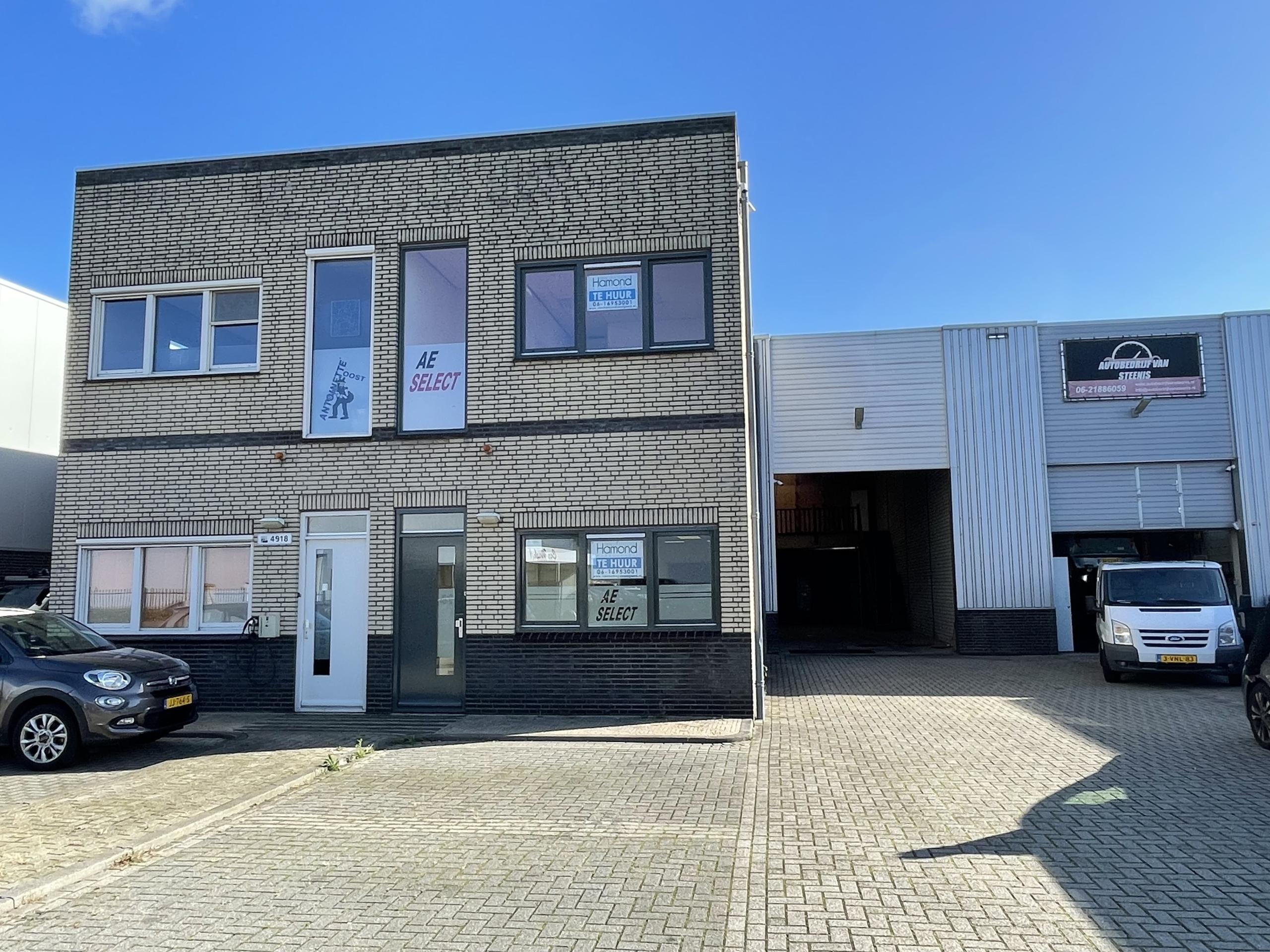 Uilenwaard 41 's-Hertogenbosch (Empel)